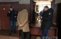 Співробітника МінЖКГ затримали під час отримання $5 тис. хабара