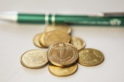 НБУ знизив облікову ставку відразу на два пункти у зв'язку зі сповільненням інфляції