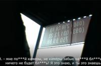 СБУ заявила про оприлюднення доказів причетності членів Нацкорпусу до рекету