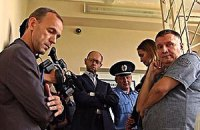 Яценюка, Положинского, Авакова и Княжицкого вызвали на допрос