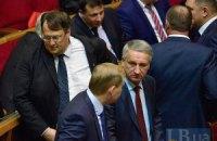 Рада визнає ДНР і ЛНР терористами наступного тижня, - Геращенко