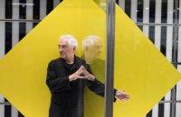 Відвідувач порізав ножем картину сучасного художника в паризькому музеї Помпіду