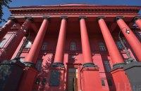 20 украинских вузов вошли в рейтинг лучших университетов Восточной Европы