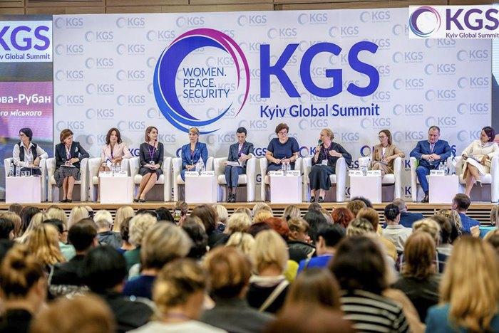 Катерина Левченко під час Kyiv Global Summit: Women. Peace. Security у Києві, 20 грудня 2019