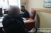 На Одещині чоловік вбив гостя свого пасинка, який у них ночував