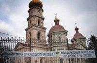 При необходимости днепропетровский орган можно перенести в другое здание, - Андрей Шипко