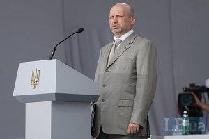 Украина ждет от мира реальной помощи, - Турчинов