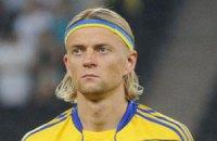 Тимощук не сыграет против Словакии