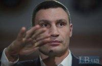 Названо трійку лідерів на виборах мера Києва