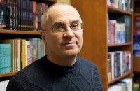 Умер украинский писатель и литературовед Леонид Ушкалов