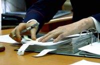 Більшість українців вважають, що країна рухається у неправильному напрямку, - соцопитування