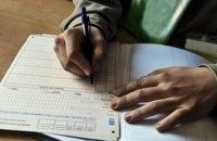 Бюджетний комітет Ради погодив виділення 82,5 млн гривень на підготовку до перепису населення