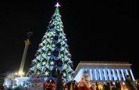 Новогоднюю елку в Киеве установят на Софийской площади