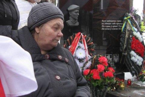 Мать Героя Небесной сотни Жизневского погибла через месяц после отца