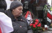 Умерла мать Героя Украины Михаила Жизневского (обновлено)