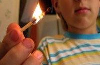 У Харківській області 9-річний хлопчик підпалив п'ять будівель у своєму селі