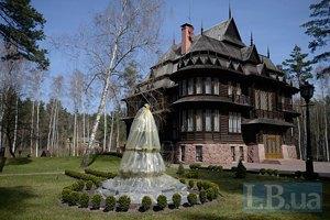 """Резиденцію Януковича """"Залісся"""" задумали зробити національним парком (додано фото)"""