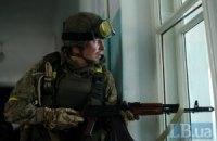 Украинские силовики уничтожили 12 террористов