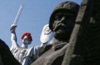В рейтинге благосостояния Украина оказалась ниже Монголии и Ботсваны