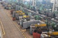 Темпы спада промышленности ускорились до 22,5%