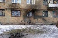 Несколько зданий в Светлодарске и Торецке повреждены из-за обстрела