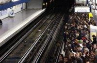 У Парижі через страйк траспортників зупинилося метро