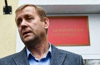 Директору ялтинского зоопарка разрешили выезжать из России и Крыма