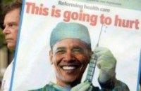 Блог Фиделя Кастро: Реформа здравоохранения Соединенных Штатов