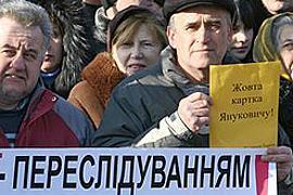 Львовские предприниматели требуют отставки Кабмина