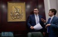 Кличко обещает найти для Киева инвестиции