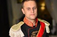 """Губарев назвал митинг против него """"грязной политической технологией через проплаченных """"титушек"""""""