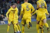 Украина на характере обыграла Люксембург и возглавила отборочную группу Евро-2020 (обновлено)