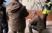 Біля офісу Нацкорпусу в Києві вибухнула граната