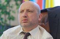 Турчинов хочет согласовать единый список оппозиции к марту