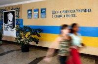 В польском городе Легница откроют украинскую школу