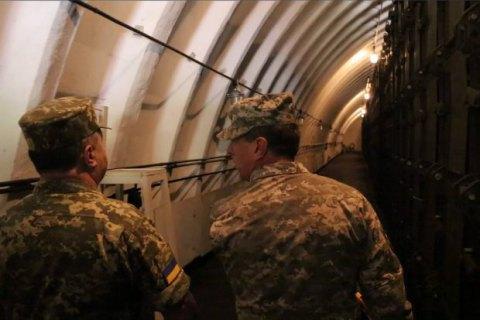 """В Україні будують 15 сховищ боєприпасів у вигляді залізобетонних """"коконів"""""""