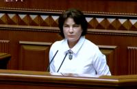 Генпрокурор Венедиктова пришла в Верховную Раду из-за обвинений нардепа Юрченко во взяточничестве (дополнено)