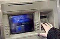 На Львовщине из банкомата украли 220 тысяч гривен