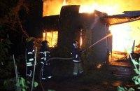 В Одессе сгорел корпус санатория