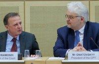 Президентом Європейського комітету з попередження тортур став український юрист