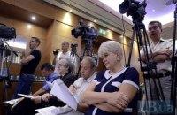 """Онлайн-трансляция круглого стола """"Каковы перспективы украинского села?"""""""