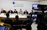 """Онлайн-трансляция круглого стола """"Как Украине пережить зиму? Энергетический аспект"""""""