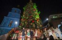 В Киеве зажгли огни на главной елке страны (добавлены фото)