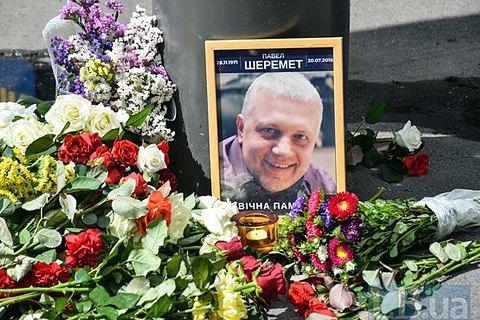 Деканоидзе в четверг представит результаты следствия по убийству Шеремета