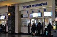 """В международных кассах """"Укрзализницы"""" ввели расчет платежными карточками"""