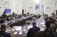 Коалиция не достигла консенсуса по формированию новой ЦИК