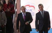 Вертольоти Путіна і Медведєва створюють у небі пробки