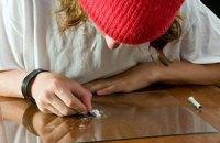 Британию объявили центром наркозависимости в Европе