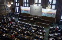 В Париже представили проект соглашения на замену Киотскому протоколу