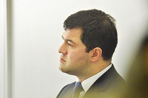 Защита Насирова считает унизительным ношение электронного браслета